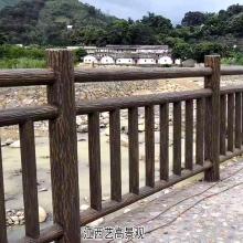 九江仿木栏杆道路施工招标,抚州混凝土仿木护栏厂家美丽家园工程