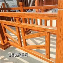 广东汕头水泥仿木栏杆款式 仿木栏杆怎么安装