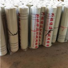 供应外墙保温网格布  耐高温网格布  昆明网格布