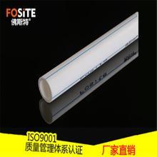 北京房山区家装及工程PPR管材管件经销