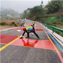重庆陶瓷颗粒 彩色防滑坡道路面施工公司