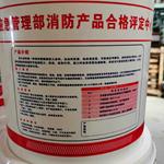 丙烯酸钢结构防火涂料厂家
