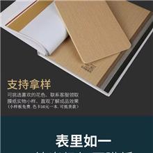 浙江木饰面板厂家直销耐磨防水防火热胶包覆环保一手货源供应