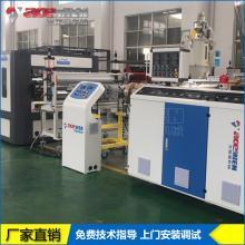 PVC玻纤增强四层覆膜树脂瓦设备 塑料屋面建筑琉璃瓦机器