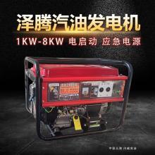 8kw汽油发电机组泽腾品牌 包安装包调试包售后
