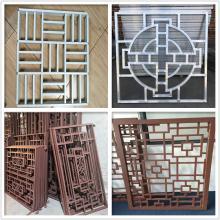 专业定制各种木纹铝窗花 古铜色装饰铝屏风