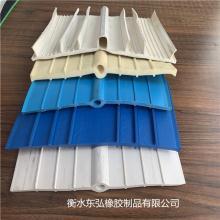 PVC塑料止水带规格