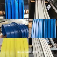 PVC塑料止水带生产厂家