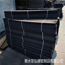 现货批发聚乙烯闭孔泡沫板规格可定