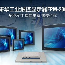 研华以太网I/O模块:ADAM-6000