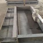 混凝土遮板模具 遮板钢模具哪里有做的 致宏模具 可定制