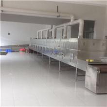 陶瓷釉料微波干燥机