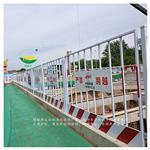工地?基坑防护围栏 基坑临边防护围栏找新乡锦银丰生产厂家