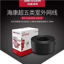 海康威视超五类网线无氧铜箱 0.5非屏蔽双绞线室外防水耐磨