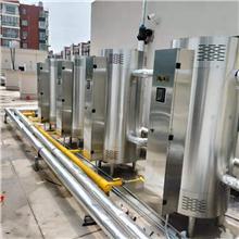 商用容积式燃气热水器 99KW 冷凝容积式燃气热水锅炉
