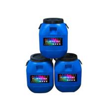 供应FYT-1路桥专项使用防水涂料 fyt-1防水涂料