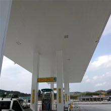 加油站铝合金条形天花 白色防风铝扣板