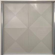 铝天花板吊顶 吸音板 复合铝扣板