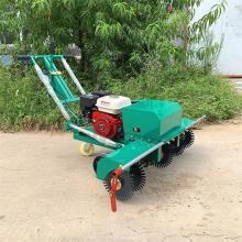 本田汽油草坪划线机小型园林机械草坪移植切线机草坪划线机刀片
