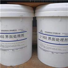 砂浆抗裂剂 1%添加 粘结抗裂性能好