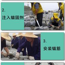 北京道钉锚固剂生产厂家大量现货一天内发货