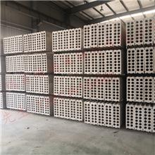 南京蒸压陶粒墙板 蒸压钢筋陶粒混凝土轻质墙板