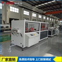 20-63mm一出二PVC电力穿线管生产线 CPVC管材设备