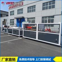 塑料穿线管设备 16-40mmPVC线管一出二生产线