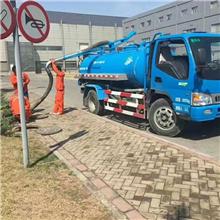 海淀区香山污水管道清洗化粪池清掏公司