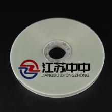 聚酯薄膜带,透明麦拉带,各种型号厚度