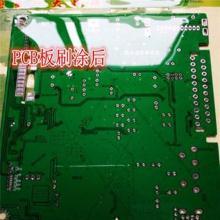 电池配件及材料产品迈瑞迩控制板三防胶动力电池保护板
