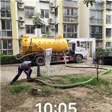 通州专业抽化粪池公司24小时服务――通州区抽大粪