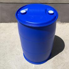 200L塑料桶200升双环塑料桶化工桶