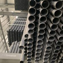 瑞光牌PVC-U排水管UPVC排水管材pvc排污管PVC给水