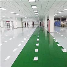 环氧树脂地坪漆 材料施工一体化
