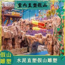 供应专业水泥塑石假山手工塑石造型
