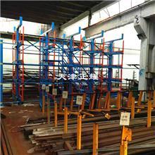 四川广元伸缩式悬臂货架 管材摆放架 钢材存放架 铝型材架子