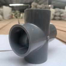 杭州瑞光牌PVC-U排水管UPVC排水管材pvc排污管PVC