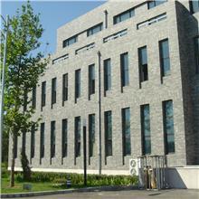 河北钦�M生产销售混凝土装饰砌块