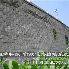 河北钦�M生产销售批发挡土墙砌块