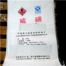 出口彩膜复合编织袋厂家-提供危包商检单和食品级包装证书