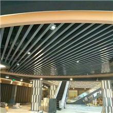 装饰顶棚铝方通 木纹铝方通 格栅吊顶材料