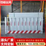恺嵘施工用临边基坑护栏 施工警示基坑护栏网 基坑护栏围挡