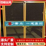 厂家现货销售安全爬梯 工地基坑护栏 工地专用基坑围挡
