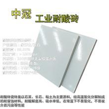 耐酸砖行业指标 河南众光执行国家标准L