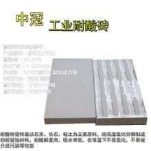 化肥厂地面耐酸砖 新疆30厚承载能力强的耐酸砖厂家L