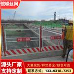 好塑粉不开裂塔吊防护栏杆 铸铁栏杆防护栏 防护栏网