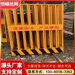 恺嵘出口品质建筑维修临时护栏 建筑用护栏 红白移动围栏