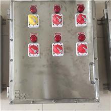 防爆配电箱 防爆照明动力配电箱 电气防爆配电箱 按钮箱插座箱