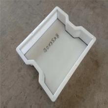 定制盖板模具 不易变形